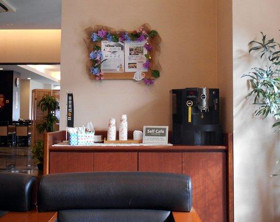 Hotel Route-Inn Mojiko: セルフ珈琲のサービス