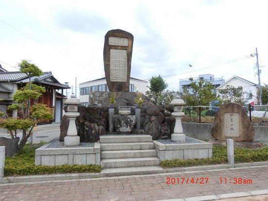 Kamae Higashi Park