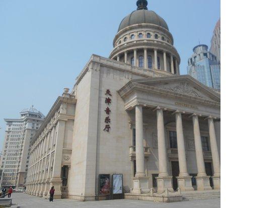Tianjin Xiaobailou Commercial Street