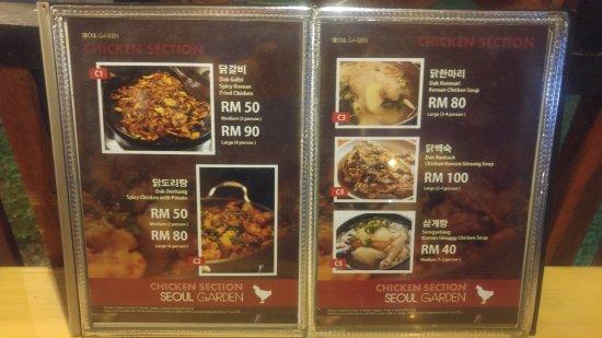 seoul garden likas menu - Seoul Garden Menu