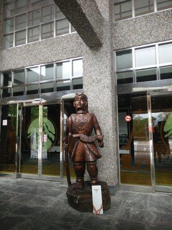 Haiduan Bunun Tribe Folk Museum