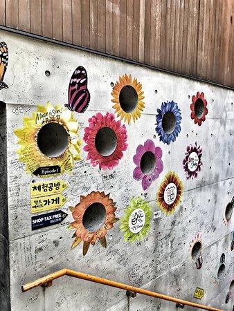 Ssamji-gil : photo8.jpg