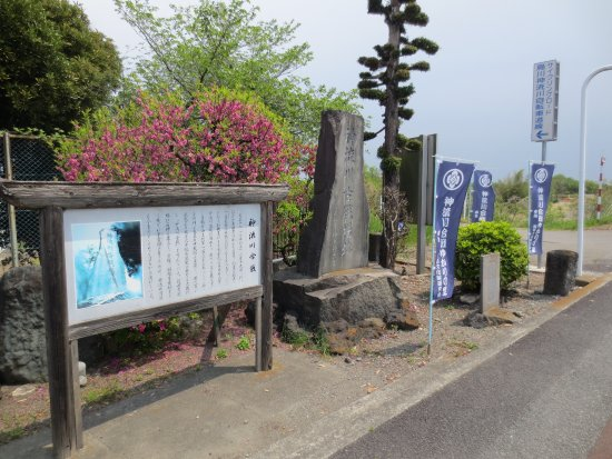 Kannagawa Kosenjo