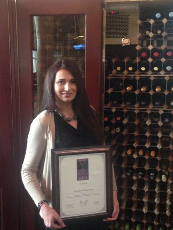 Alpenglow Restaurant- Grande Denali Lodge: We are proud to have received Wine Spectator Magazine's Award of Excellence.