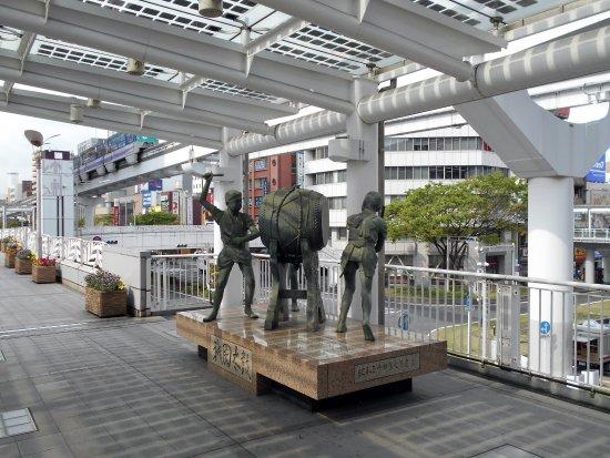 Kokuragion Daiko Statue