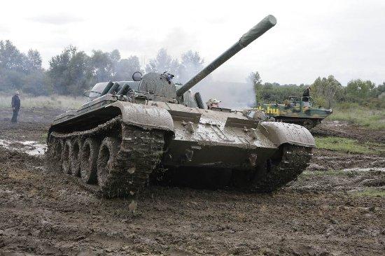 Tank.hu