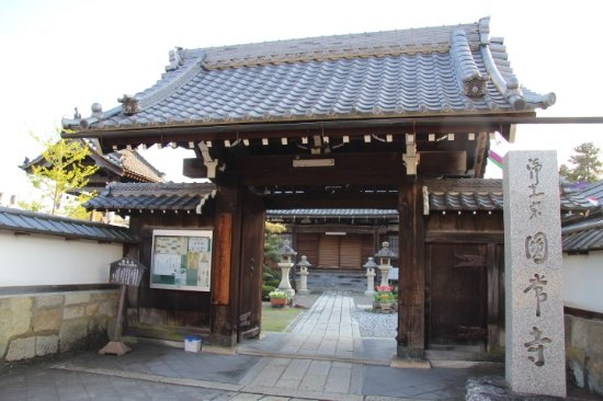 Enjoji Temple