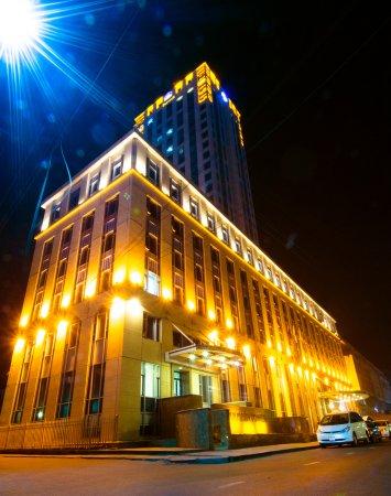Photo of BEST WESTERN PREMIER Tuushin Hotel Ulan Bator