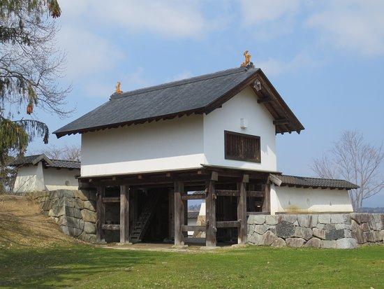 Hanamaki Castle Ruins