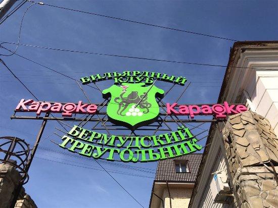 Улица Ильинская 45а Нижний Новгород  2ГИС
