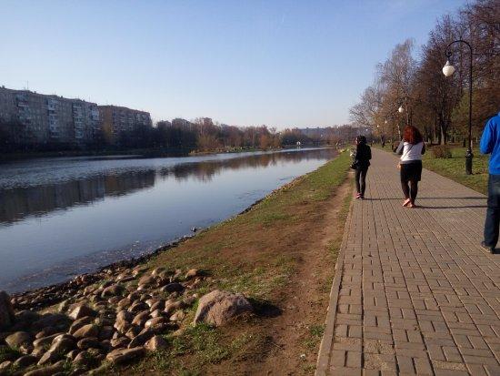 Park Angara Ponds