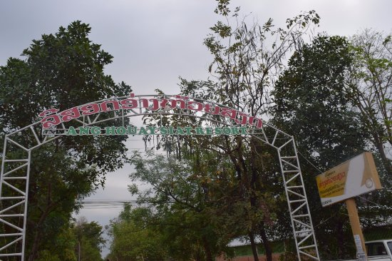 Paksan, Laos: Resort sign from the road.