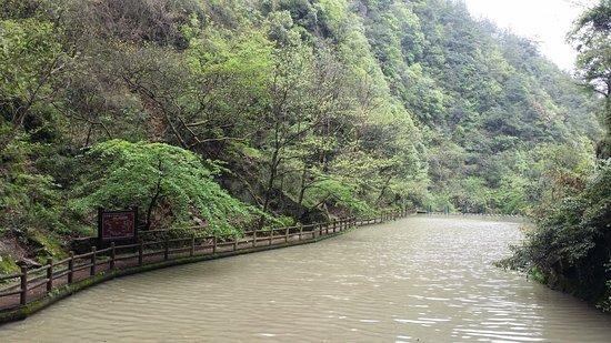Fenghua, Kina: 上隱潭