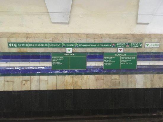 Metro Taschkent : photo0.jpg