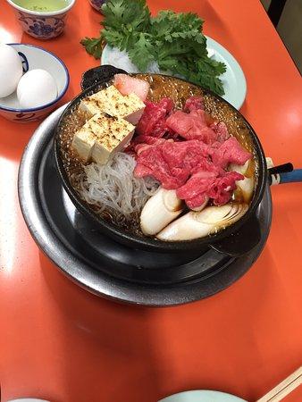 Yonekyu: photo1.jpg