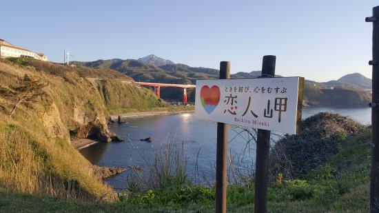 Kashiwazaki : restaurants