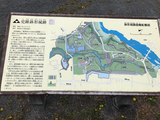 Yorii-machi, Japan: photo0.jpg