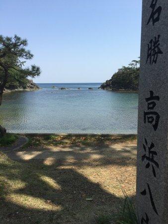 Takahama-cho, Japan: photo4.jpg