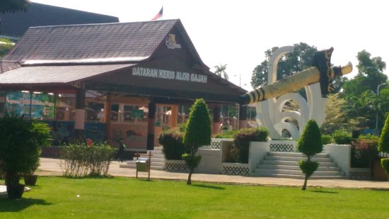 Melaka Staat, Maleisië: Alor Gajah Museum