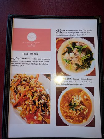 Royal Myanmar Cuisine: Menu