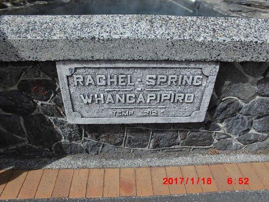 Rotorua District Εικόνα