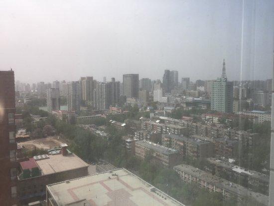 Zhongmao Haiyue Hotel: photo1.jpg