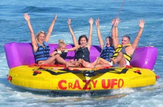 Crazy UFO Boat Ride from Vilamoura