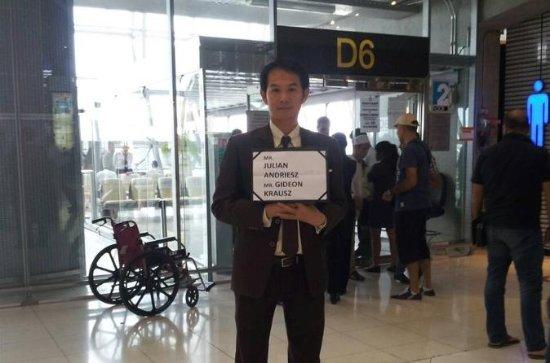 Servicio de Vía Rápida de Llegada Guiada: Aeropuerto de Bangkok...
