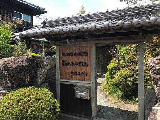 Nankoku, اليابان: photo1.jpg