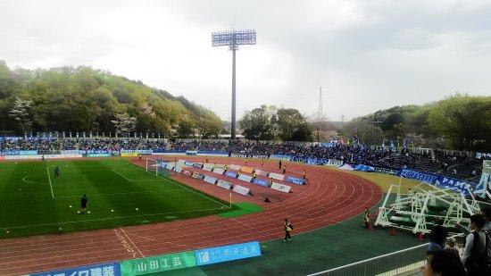 Machida Athletic Stadium