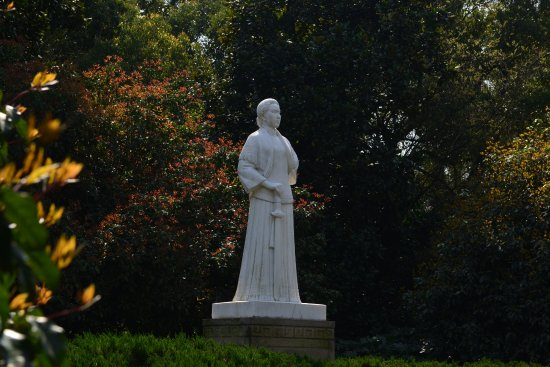Qiu Jin's Tomb