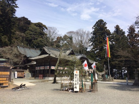 Takamine Shrine