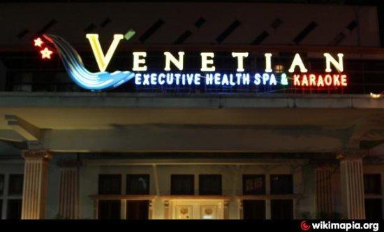 Venetian Karaoke spa