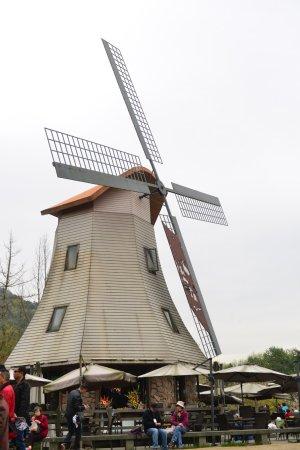 Prince Bay Park: Windmill inside the Park