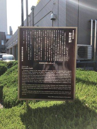 Dozaka Ruins