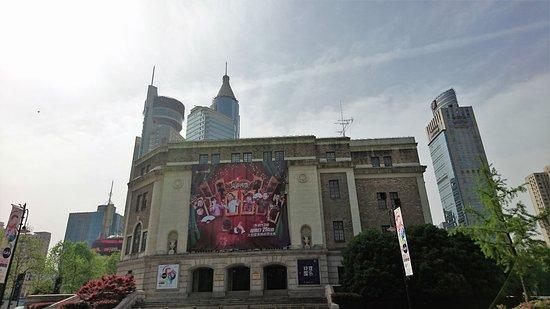 Shanghai Concert Hall : 上海音樂廳外照