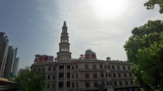 Great World (Da Shi Jie)