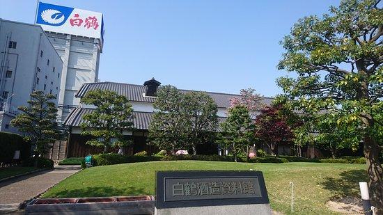 Museo de la cerveza de Hakutsuru Sake