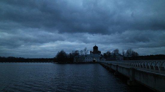 Zdjęcie Vladimir Oblast