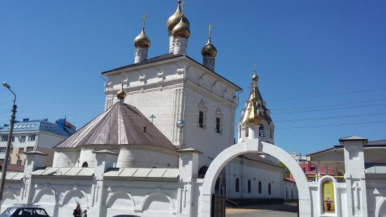 Uspensky Cathedral of St. Nicholas