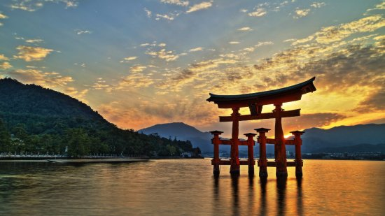 le Tori symbole du pays - Picture of Miyajima, Hatsukaichi - TripAdvisor