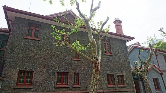 Shanghai Museum of Sun Yat-sen's Former Residence: 孫中山故居外照