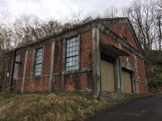Old Kitasumi Hokkaido Branch Coal Analytical Laboratory Remain