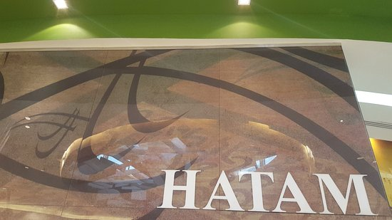 HATAM: شعار المطعم