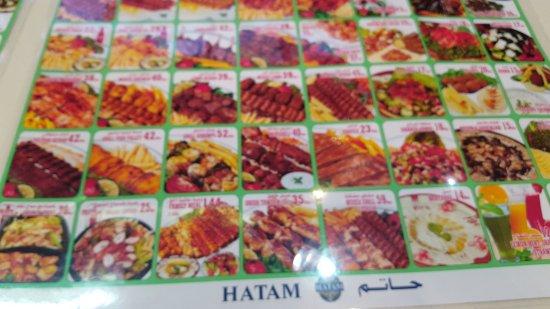 HATAM: المنيو