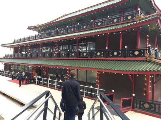 Sea Palace: Eingang