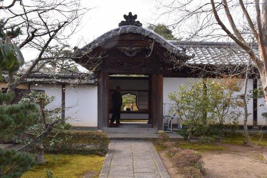 Hoshun-in Temple