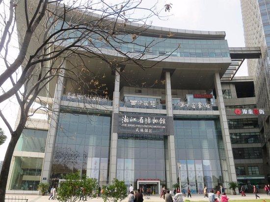 Zhejiang Museum Wulin