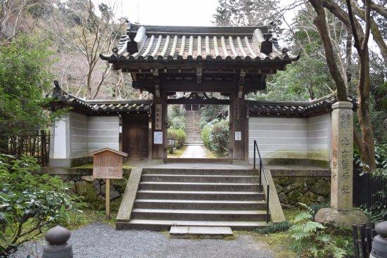 Raigoin Temple