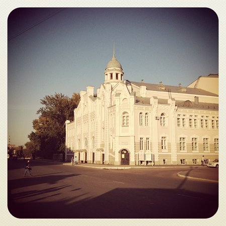 Biysk City Drama Theatre